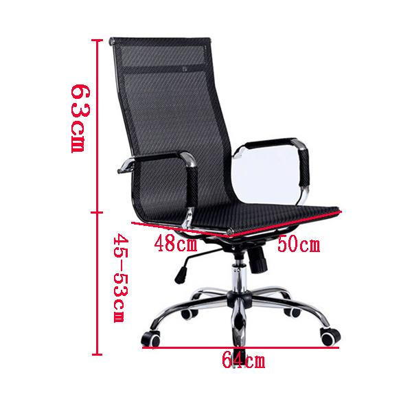 Kích thước Ghế xoay lưới văn phòng GLMV8
